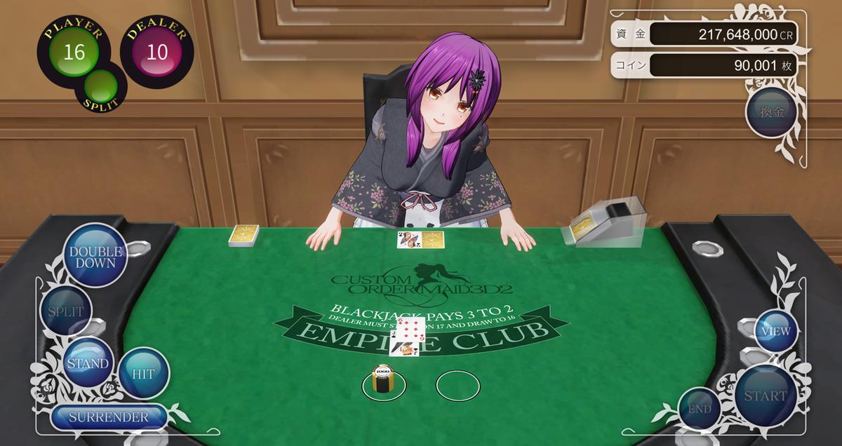 yandere_blackjack.jpg